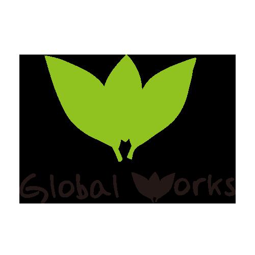 グローバルワークス